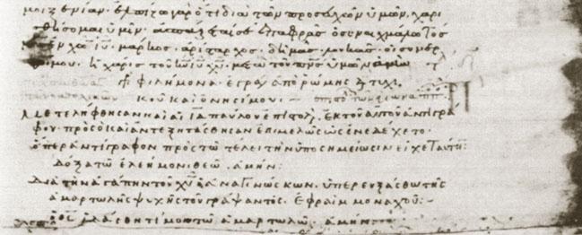 new testament manuscripts chart