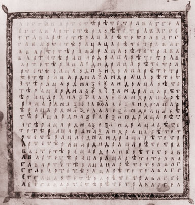 cryptography codes